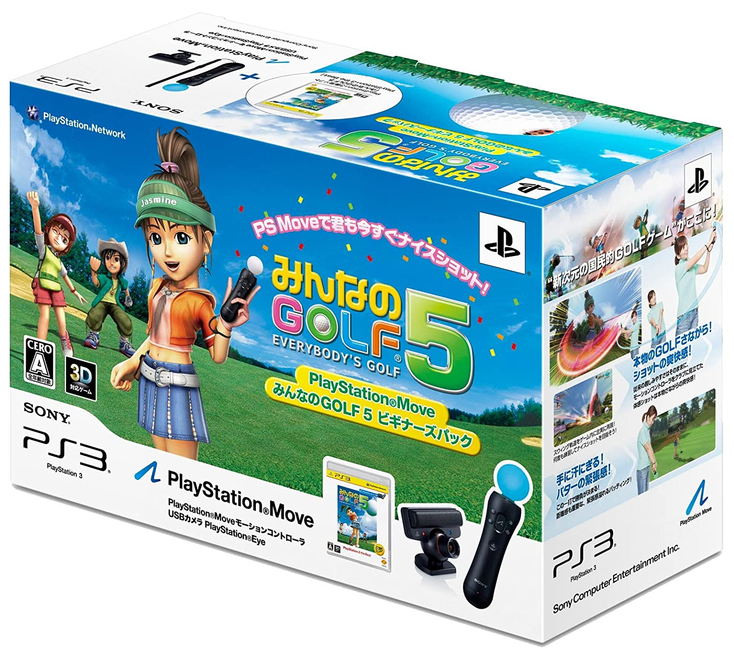 Minna no Max 40% OFF Golf 5 PlayStation Import Japan Beginner's Pack Selling Move