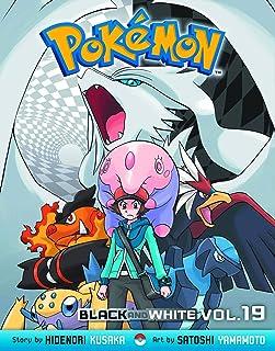 Pokémon Black and White, Vol. 19