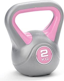 Pink 2Kg - York Home Gym Equipment Perfect for Bodybuilding Weight Lifting Training Kettlebell