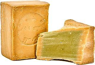 Carenesse Aleppo Seife mit ca. 95% Olivenöl, 5% Lorbeeröl - original Olivenölseife Haarseife handgeschnitten - Naturprodukt - Gewicht: ca. 200 Gramm