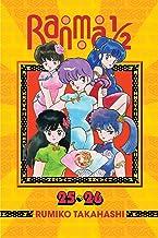 Ranma 1/2 (2-in-1 Edition), Vol. 13: Includes Vols. 25 & 26 (13)