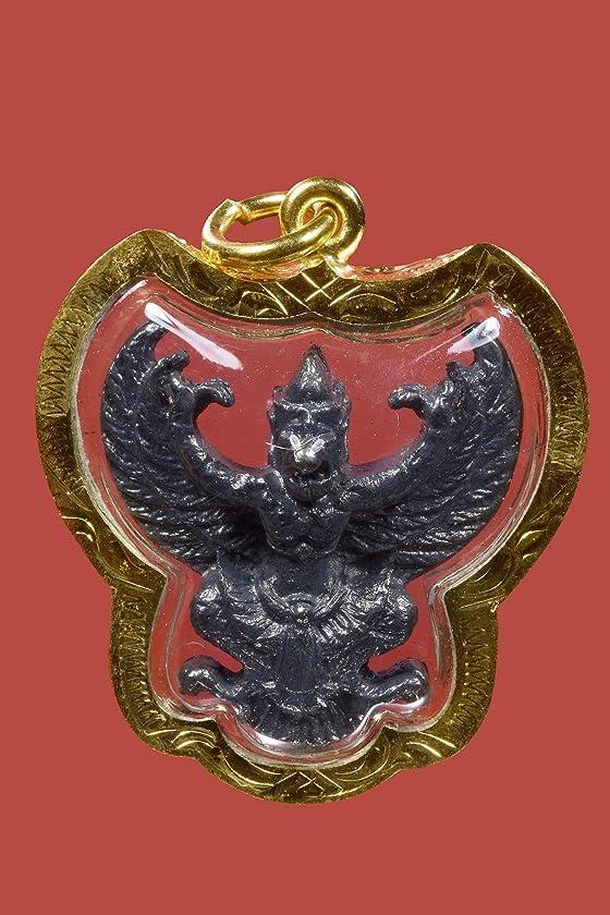 Garuda Phaya Krut Eagle Amulet Lucky Charm Sacred Pendant Necklace + Free Gift Box (#1)
