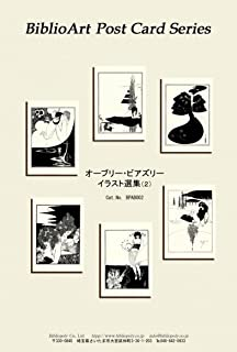 BiblioArt Post Card Series オーブリー・ビアズリー イラスト選集(2) 6枚セット(解説付き)