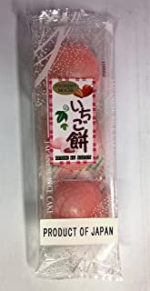 Authentic Japanese Strawberry Mochi 3 piece pack (81 grams) 餅, もち