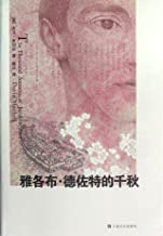 The Thousand Autumns of Jacob De Zoet, A Novel (Chinese Edition)