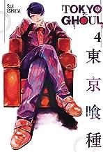 Tokyo Ghoul, Vol. 4 (4) PDF