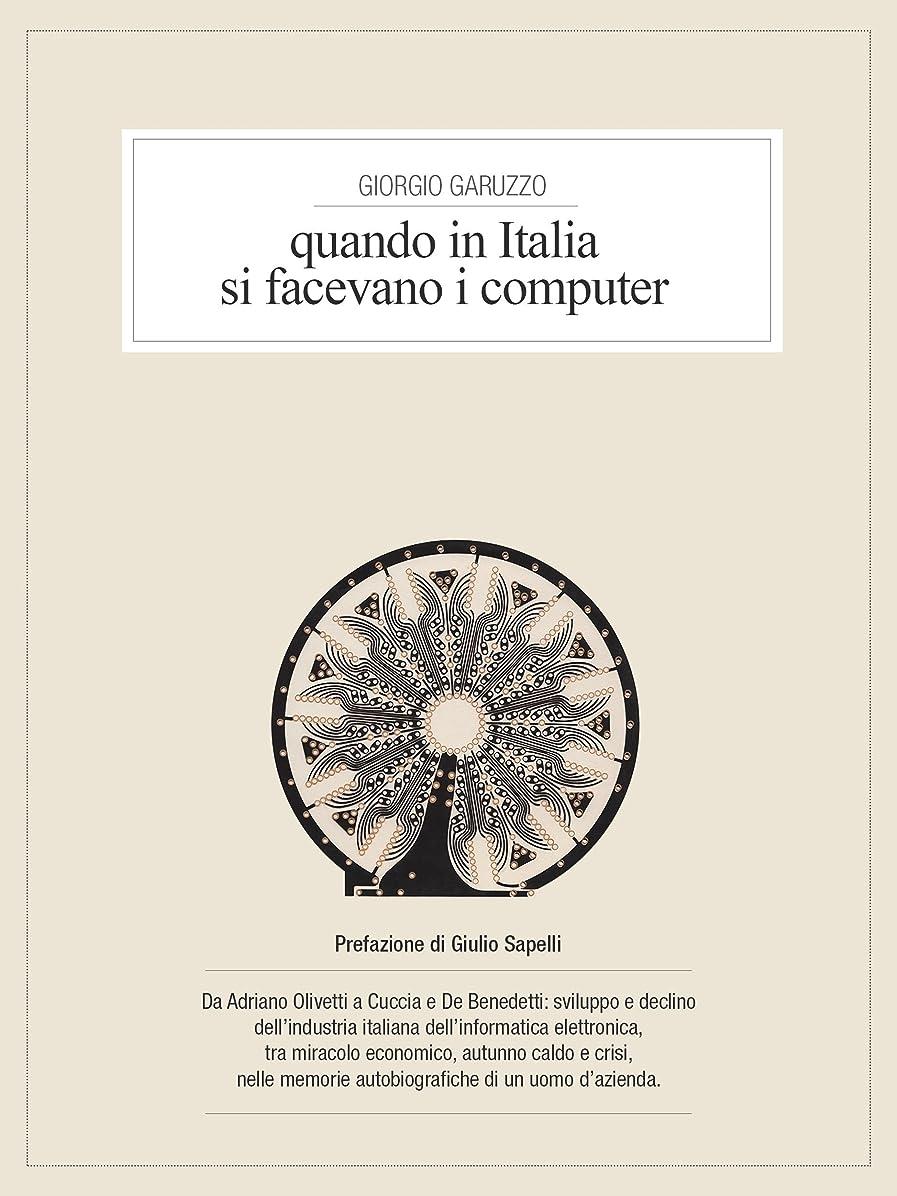 電球流くるみQuando in Italia si facevano i computer (Italian Edition)
