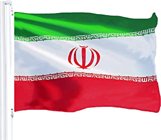 G128 - Iran Flag 3x5 ft Printed Brass Grommets 150D Quality Polyester Flag Indoor/Outdoor - Much Thicker More Durable Than 100D 75D Polyester