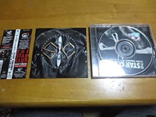 SILENT VIOLENCE~BEST OF THE STAR CLUB