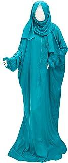 راهاتي ياكوتا فستان صلاة للنساء