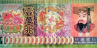 ValuedTrade New! 48pcs 10 Quadrillion Super Giant Hell Bank Note Joss Paper Incense Paper Ancestor Green