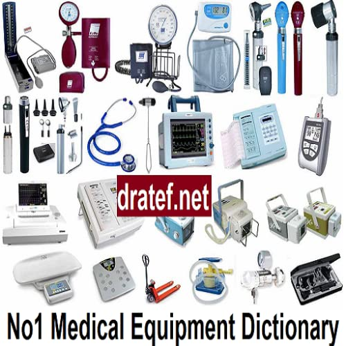 No1 Medical Equipment Dictionary