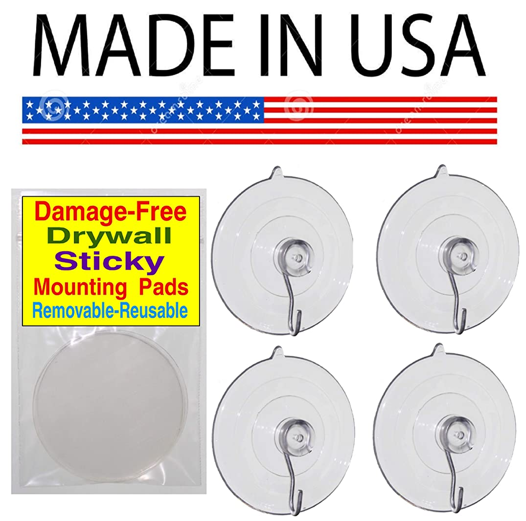 4-Large Heavy Duty Suction Cup Hooks for Windows 2 ? inch diameter-Plus Bonus 4 Drywall Sticky Pads for Mounting on Drywall. Holds up to 7 lbs. (DAMAGE-FREE REMOVABLE AND REUSABLE) Mounting on Light t