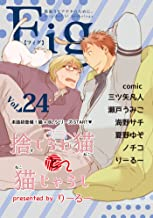 Fig vol.24 (MARBLE COMICS)