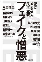 大輔 永田