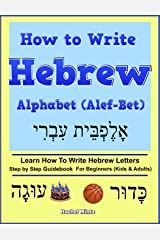 How To Write Hebrew Alphabet (Alef-Bet): Step By Step Guidebook For Beginners (Kids & Adults) Learn How To Write Hebrew Letters Kindle Edition
