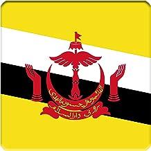 brunei national anthem mp3