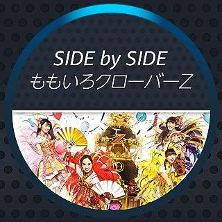 Side by Side - ももいろクローバーZ