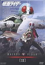 仮面ライダー VOL.11 [DVD]