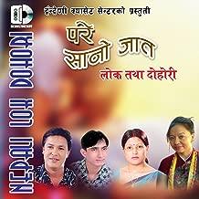 Parey Sano Jaat - Nepali Lok Dohori
