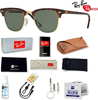 a1c6b6112d Ray Ban RB3016 Clubmaster Sunglasses for Men and Women with Deluxe  Accessories