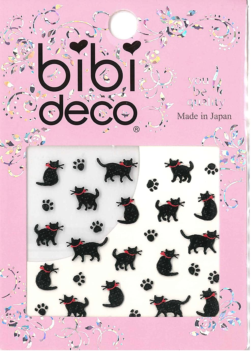 意識困惑スピーチbibi DECO シルエット猫 ブラック bi-143BL