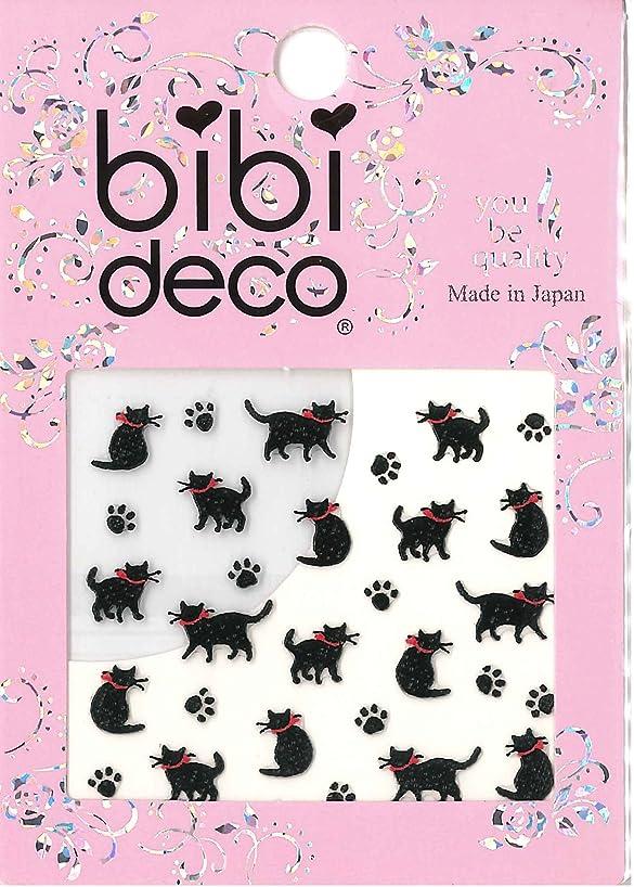 ほめるナラーバー鷹bibi DECO シルエット猫 ブラック bi-143BL