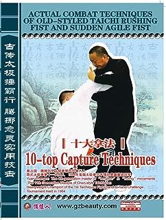 10-top Capture Techniques (English Subtitled)