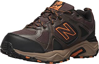 New Balance Mens 481v3 Water Resistant Cushioning