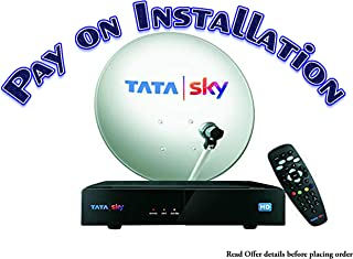 TV Receivers priced Under ₹1,000: Buy TV Receivers priced