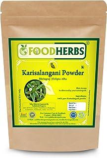 Foodherbs Karisalangani/Bhringraj Powder (200 gm)