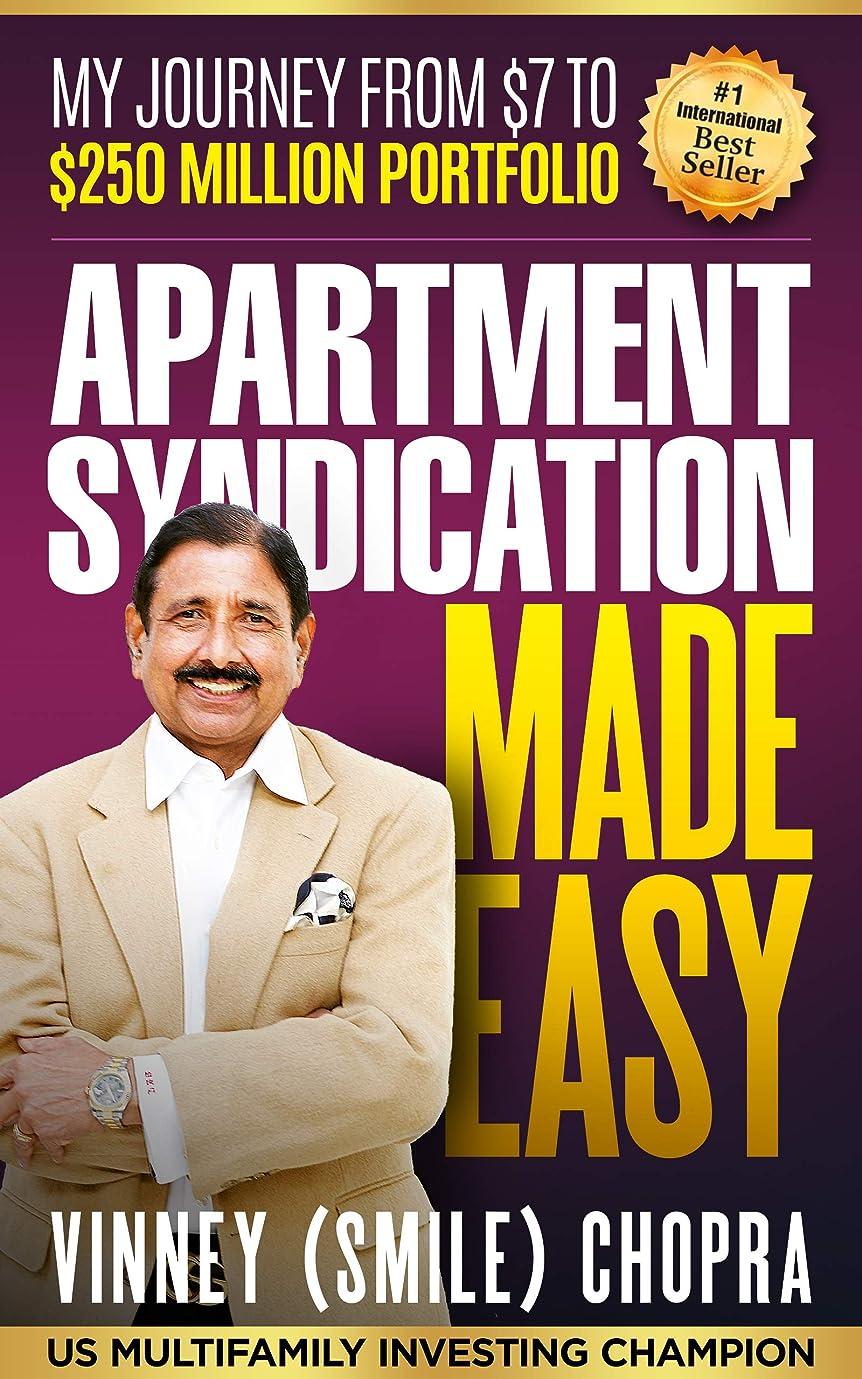 スモッグレガシー小人Apartment Syndication Made Easy: A Step by Step Guide (English Edition)