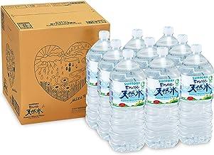 [Amazon限定ブランド] Restock サントリー 南アルプスの天然水 ミネラルウォーター 2L×9本