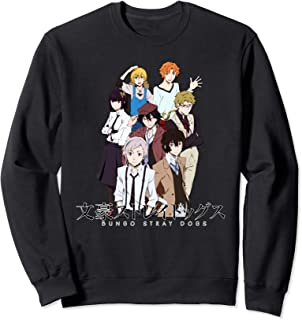 652dd57768a1 Amazon.com: Anime - Sweatshirts / Men: Clothing, Shoes & Jewelry