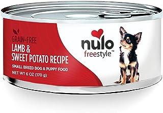 Nulo Puppy Canned Potato Recipe