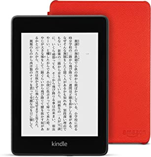 Kindle Paperwhite wifi+4G 32GB 電子書籍リーダー (純正カバー レザー パンチレッド 付き)
