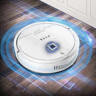 ロボット掃除機 お掃除ロボット 掃除機 強吸引力 水拭き可能 衝突防止 落下防止 段差を検出 ゴミ検出 床 畳 カーペット 絨毯対応 日本語説明書付き