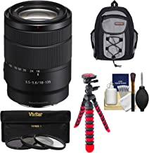 Sony Alpha E-Mount 18-135mm f/3.5-5.6 OSS Zoom Lens with Backpack + 3 Filters + Tripod + Kit