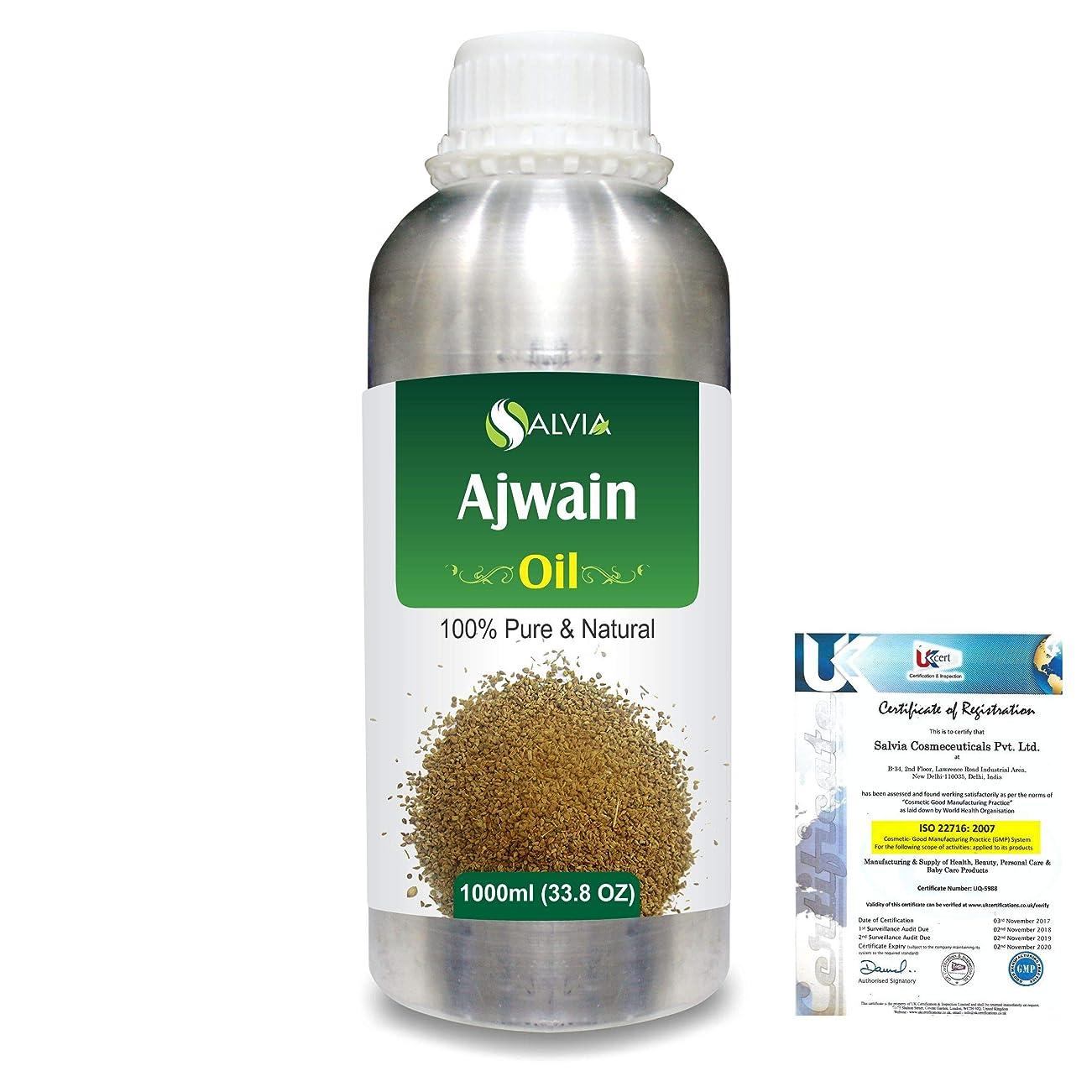 報いる代わりの審判Ajwain(Trachyspermumammi) 100% Natural Pure Essential Oil 1000ml/33.8fl.oz.