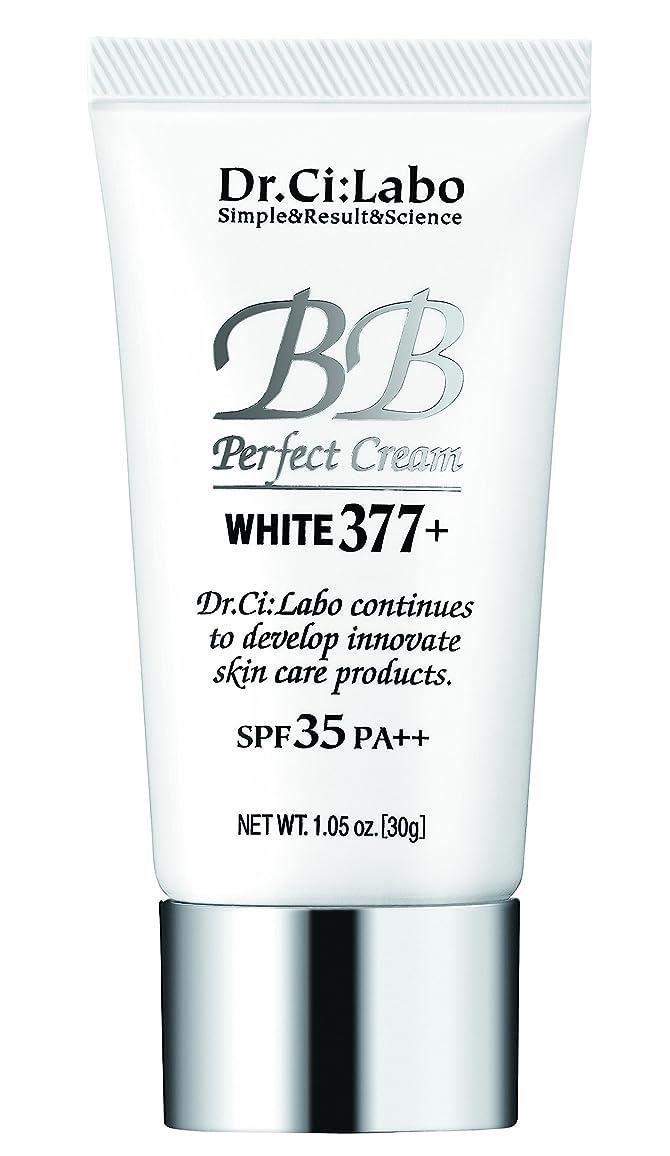 いま採用する肖像画ドクターシーラボ BBパーフェクトクリーム ホワイト377プラス 30g