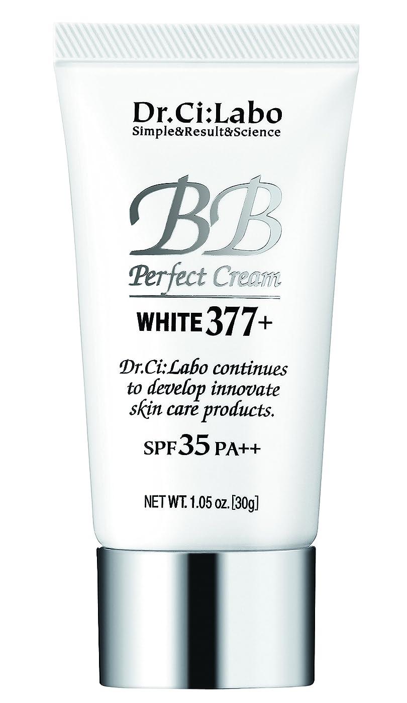 スポークスマン置くためにパッククレジットドクターシーラボ BBパーフェクトクリーム ホワイト377プラス 30g