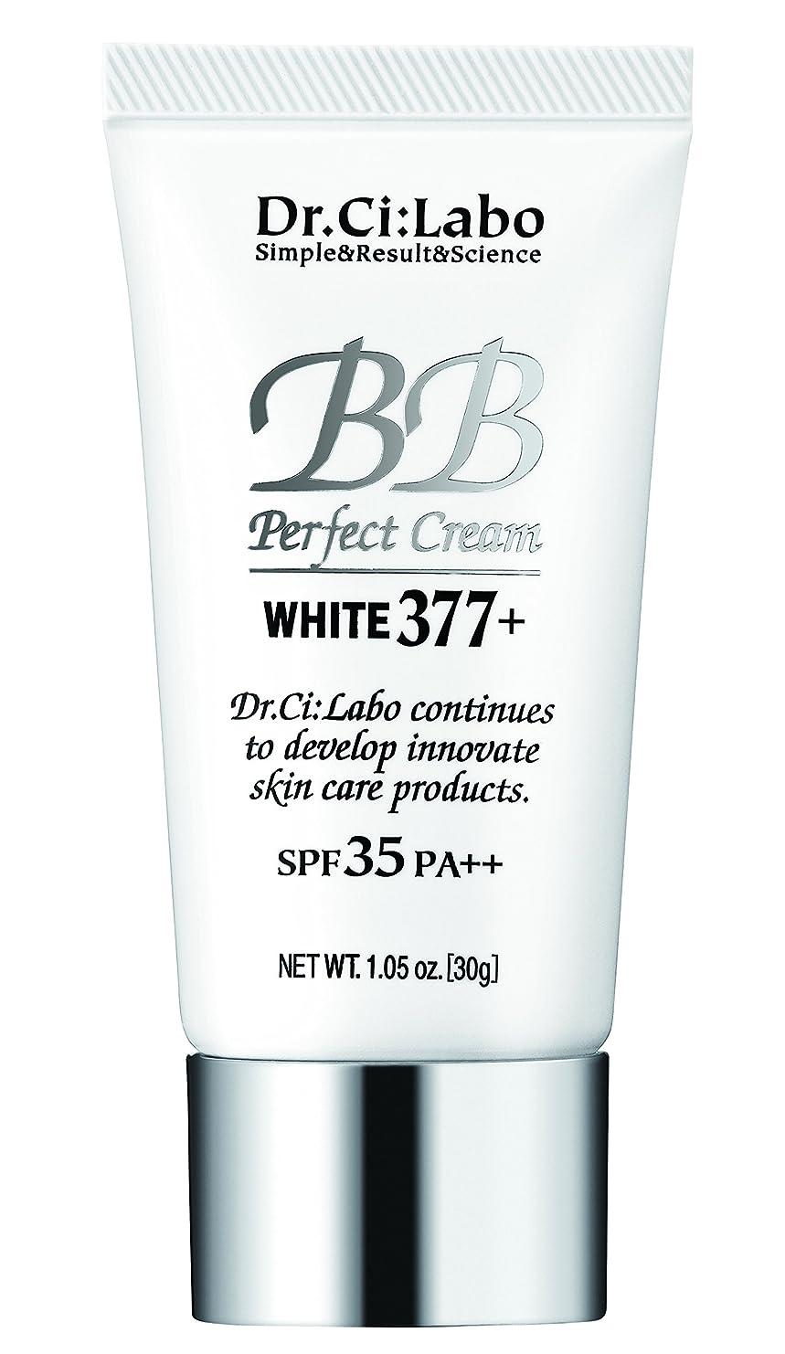 名前でアルバム精神的にドクターシーラボ BBパーフェクトクリーム ホワイト377プラス 30g