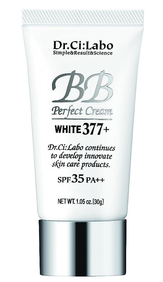 銀感染する皮肉なドクターシーラボ BBパーフェクトクリーム ホワイト377プラス 30g