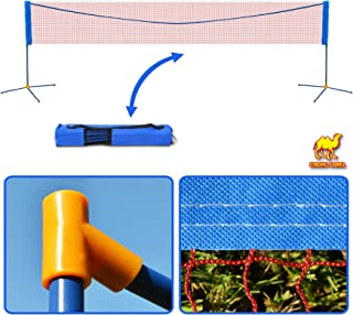 Strong Camel Badminton Net Volleyball Tennis Portable Net w Stand Family Sport
