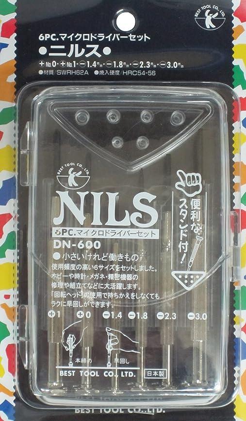 ベスト 6PC.マイクロドライバーセット ニルス DN-600