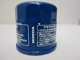 Honda 15400-PFB-014, Engine Oil Filter