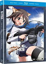 Strike Witches - Complete First Season [USA]