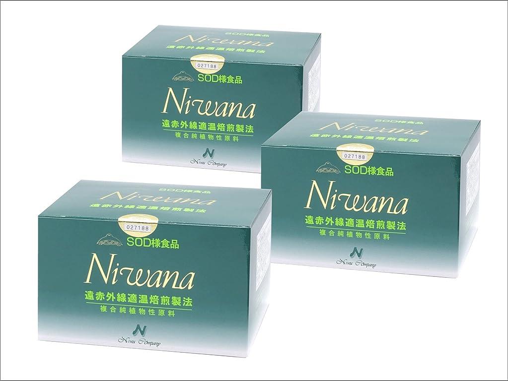シャンプー評判段落丹羽SOD ニワナ(Niwana)120包 3箱セット