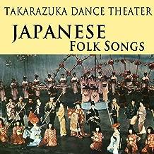Best japanese umbrella dance music Reviews