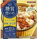 カゴメ 糖質想いの チキンドリア 206g (国産押し麦100% 使用)